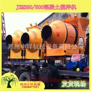 中祥直供JZM350型摩擦式混凝土搅拌机 可连续作业 效率高