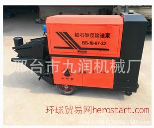 二次构造柱输送泵 混泥土输送泵