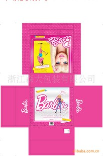 鞋盒、瓦楞鞋盒、印刷包装、彩色包装
