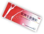 武汉健民牌壮骨颗粒和生血颗粒