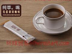 北林咖啡类饮品_在哪有划算的乳香拿铁咖啡供应