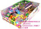 山东淘气堡厂家 儿童乐园设施 幼儿园玩具 孩子堡