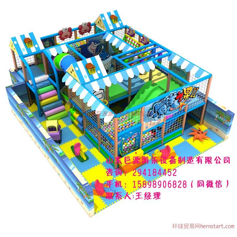 山东淘气堡 儿童乐园加盟 室内游乐设施 电动淘气堡