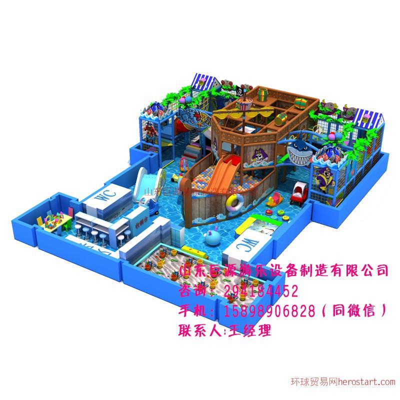 淘气堡加盟 新型淘气堡厂家 电动游乐设施设备