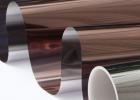 隔热膜防爆膜装饰膜磨砂膜防晒膜武汉玻璃贴膜