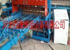 自动桥隧钢筋网片排焊机