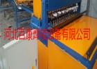 焊接网片排焊机厂家