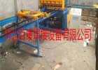 建筑钢筋网片排焊机供应
