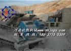 欣凯机械XK-L石灰石生产线,质量好的双辊破碎机厂家