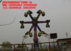 户外大型游乐设备欢乐风火轮 大型玩具厂家 欢乐风火轮价格