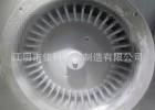 丁腈橡胶超细粉碎机 丁腈橡胶低温磨粉机 冷冻式液氮打粉机