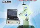 万达金属打标机配件打码机打印针标记机刻印针汽车配件打标机