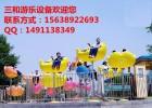 儿童游乐设备音乐喷泉三和游乐厂家促销中