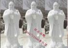 山东石雕厂雕刻孔子像