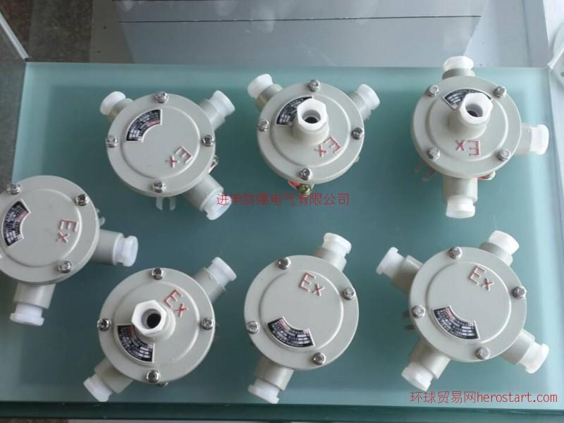 供应防爆接线盒bhd51-d-g11/4四通平防爆接线端子盒