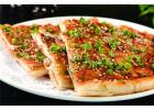 土家酱香饼培训到天天红小吃培训中心学习