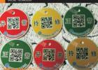 物联网金属二维码_可变数据金属二维码_二维码铝牌