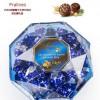 意大利安娜榛子牛奶巧克力(宝石罐礼盒)250g