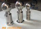 供应插销式清洗球、固定式清洗球、旋转式清洗球
