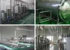 大型茶饮料加工机械|茶饮料生产线(葛根茶、金银花茶、凉茶)