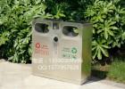 不锈钢垃圾桶、室外环保垃圾箱