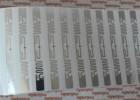 0.05mm超薄射频标签 耐腐蚀电子标签 rfid标签
