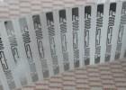 耐水rfid标签 耐腐蚀电子标签 rfid标签 射频标签