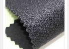 生产加工防晒潜水面料,SPF50+抗紫外线潜水料