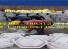 高速护坡模具规格 高速护坡模具品牌 高速护坡模具批发