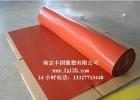 三元乙丙橡胶板厂家直销EPDM橡胶板批发供应