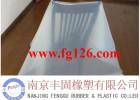 耐高温硅橡胶板,超宽幅硅橡胶板,超透明高抗撕硅橡胶板