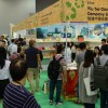 2017第十二届香港国际印刷及包装展