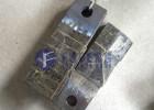 爱立许DW31/7混合机绞刀