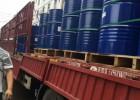 供应环氧南亚128树脂