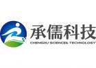 承儒科技教育质量综合评价数字化管理平台(校园版)