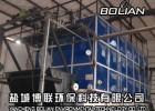 盐城滨海4吨燃煤锅炉改造生物质锅炉(本地优质供应商)