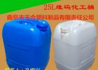 山东塑料桶、尿素溶液塑料桶、化工塑料桶