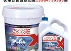 涤纶级乙二醇一级防冻液代理批发招商电话