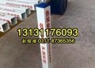 塑钢标志桩专业厂家:顺本