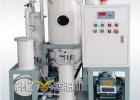 润滑油滤油机 润滑油真空滤油机 润滑油净油机 润滑油滤油设备