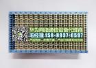 全球销售华为原装128回线测试排STO-83B