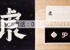 鬼冢虎50周年庆生 打造限量纪念徽章胸章套装