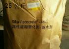 西卡高性能聚羧酸减水剂325C