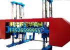 MJ1200型全新自动卧式带锯机 卧式木工带锯机厂家