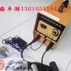 供应上海平湖标牌焊机 天津标牌焊机 郑州标牌焊机