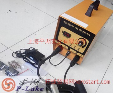 供应上海平湖标牌焊机 天津标牌焊机 安徽标牌焊机