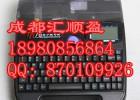 硕方线号打码机Tp70