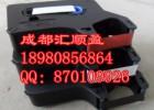 硕方线号色带TP-R100B原装正品线号印字机色带