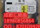 MAX线号机贴纸进口5mm白LM-TP305W