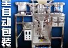 五金包装机 颗粒包装机 多种混合包装机 锁配件包装机